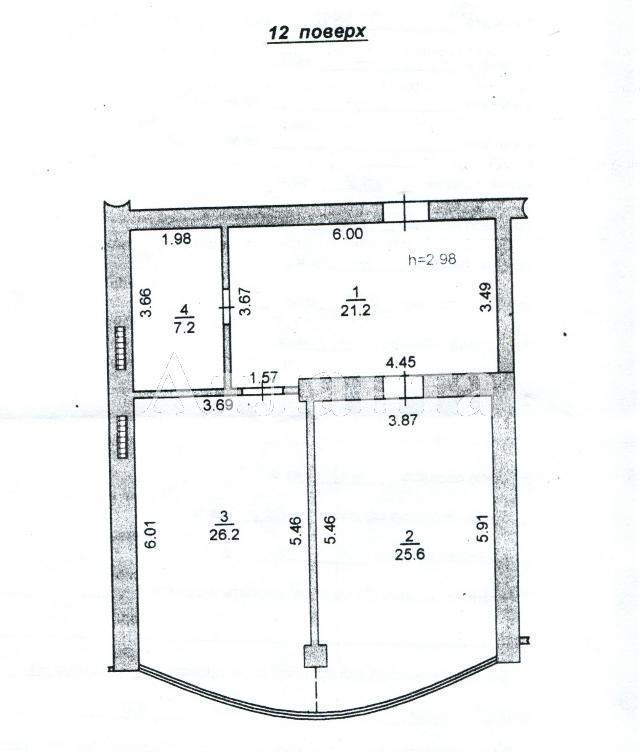Продается 1-комнатная квартира в новострое на ул. Хантадзе Пер. — 80 000 у.е. (фото №2)