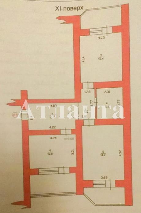 Продается 2-комнатная квартира на ул. Хантадзе Пер. — 90 000 у.е. (фото №2)
