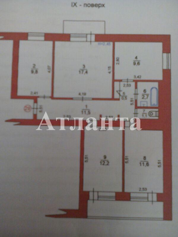 Продается 4-комнатная квартира на ул. Ленина — 60 000 у.е. (фото №6)