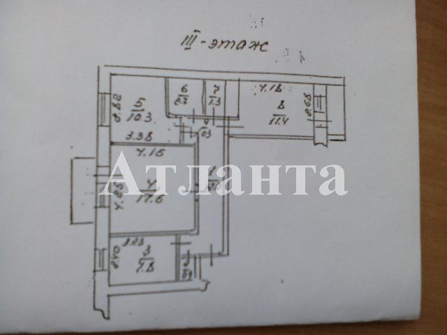 Продается 3-комнатная квартира на ул. 1 Мая — 65 000 у.е.