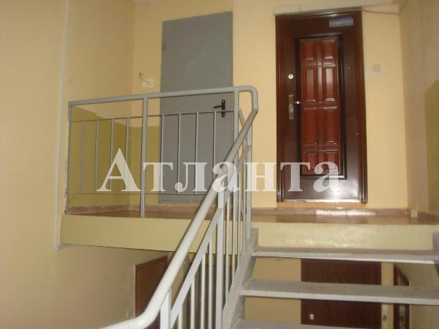 Продается 2-комнатная квартира в новострое на ул. Радостная — 35 000 у.е.