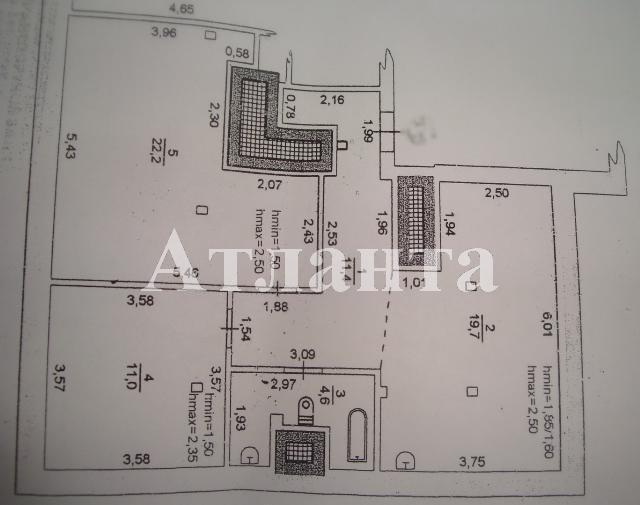 Продается 2-комнатная квартира в новострое на ул. Радостная — 35 000 у.е. (фото №2)