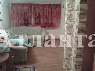 Продается 2-комнатная квартира на ул. Парковая — 60 000 у.е.