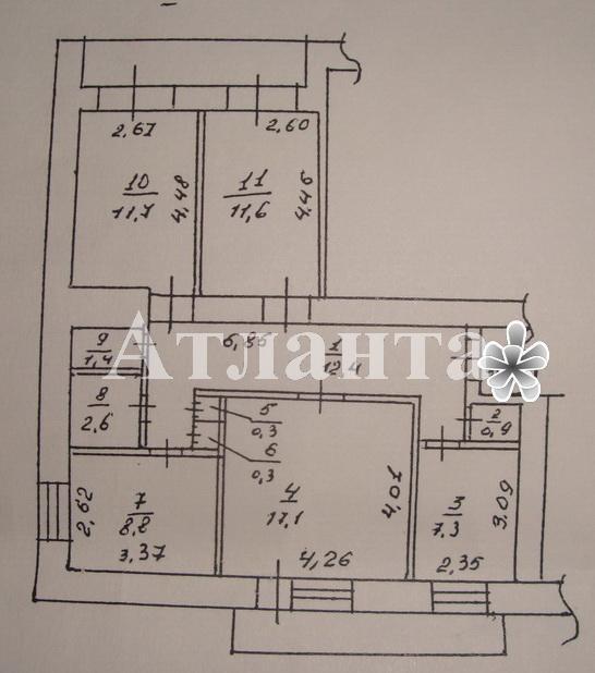 Продается 4-комнатная квартира на ул. Александрийская — 60 000 у.е. (фото №2)
