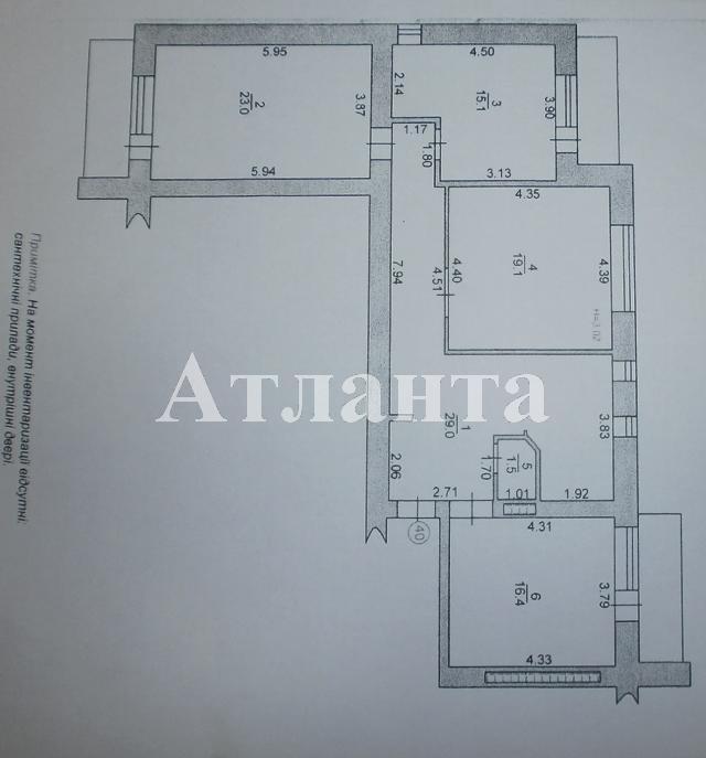 Продается 3-комнатная квартира на ул. Парковая — 60 000 у.е. (фото №6)