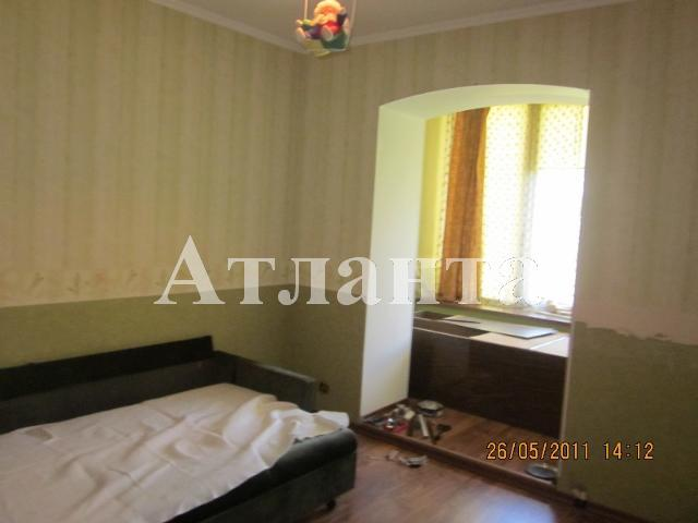 Продается 4-комнатная квартира на ул. Ленина — 125 000 у.е.