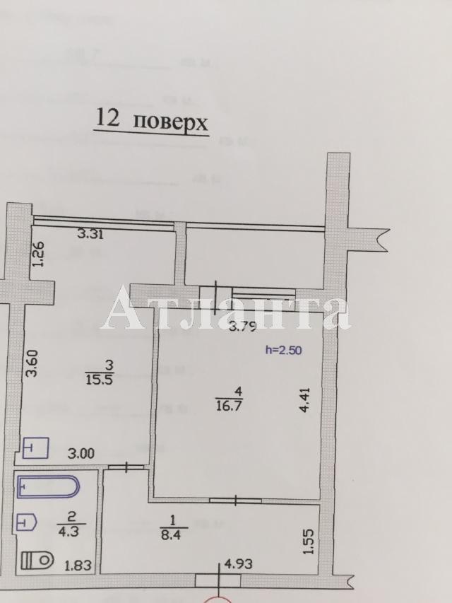Продается 1-комнатная квартира в новострое на ул. Героев Сталинграда — 43 000 у.е. (фото №2)