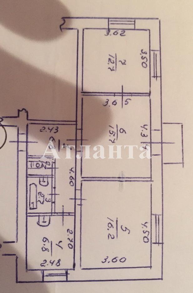 Продается 3-комнатная квартира на ул. Хантадзе — 60 000 у.е. (фото №13)
