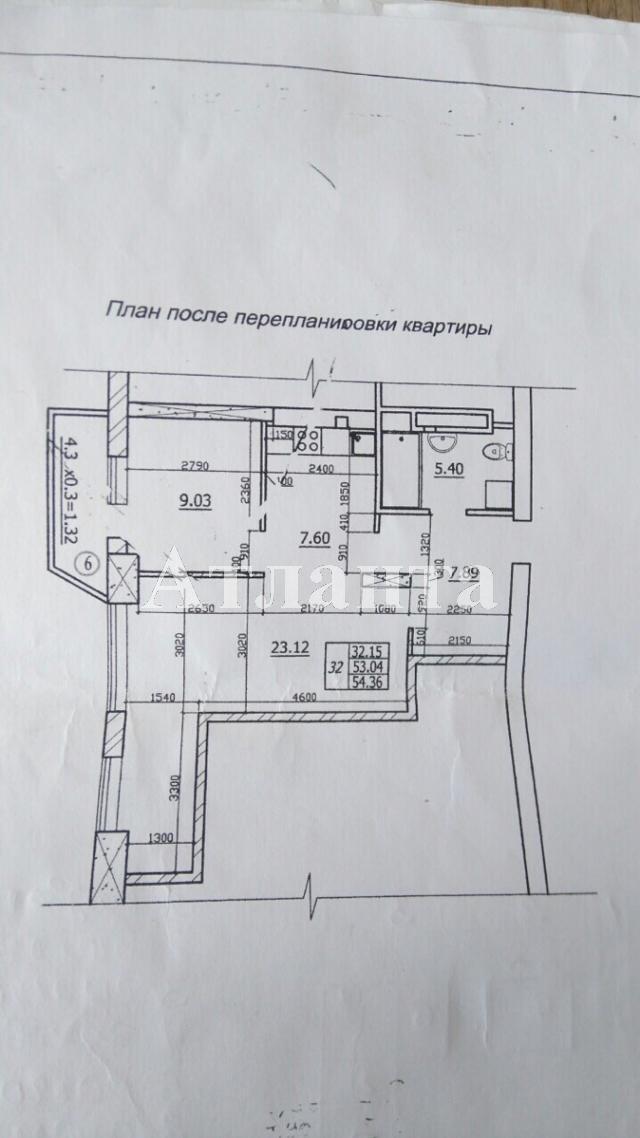 Продается 2-комнатная квартира в новострое на ул. Радостная — 50 000 у.е. (фото №6)