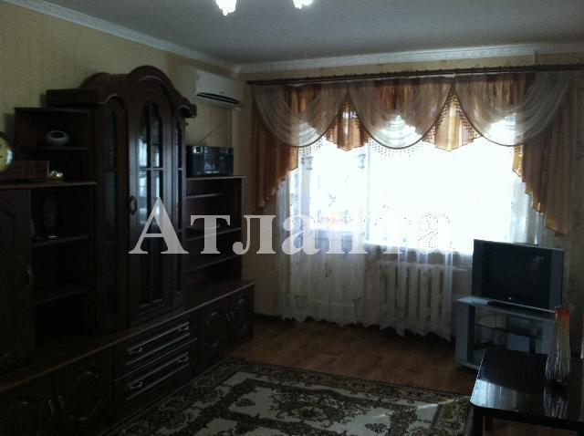 Продается 2-комнатная квартира на ул. Ленина — 45 000 у.е.