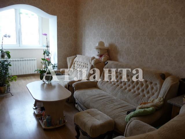 Продается Многоуровневая квартира на ул. 1 Мая — 100 000 у.е.