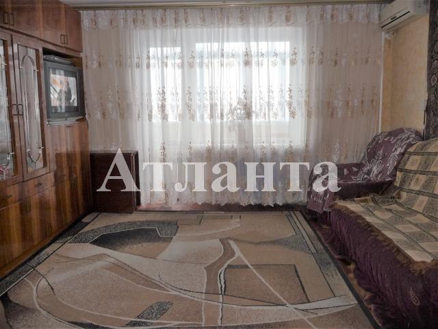 Продается 3-комнатная квартира на ул. Маркса Карла — 50 000 у.е.
