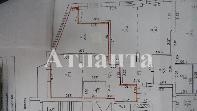 Продается 1-комнатная квартира на ул. Радостная — 46 000 у.е.