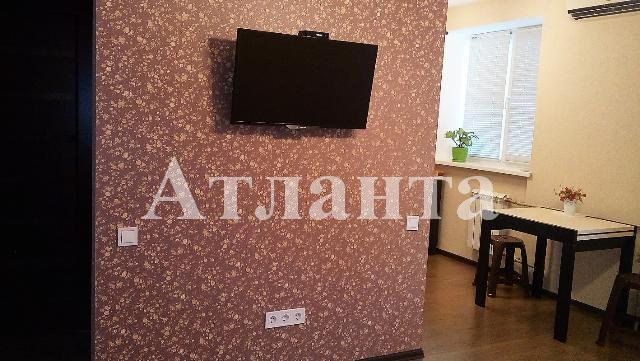 Продается 3-комнатная квартира на ул. Александрийская — 61 000 у.е.
