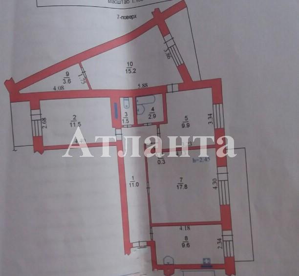 Продается 3-комнатная квартира на ул. 1 Мая — 80 000 у.е. (фото №2)