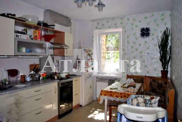 Продается 3-комнатная квартира на ул. Маркса Карла — 52 000 у.е.