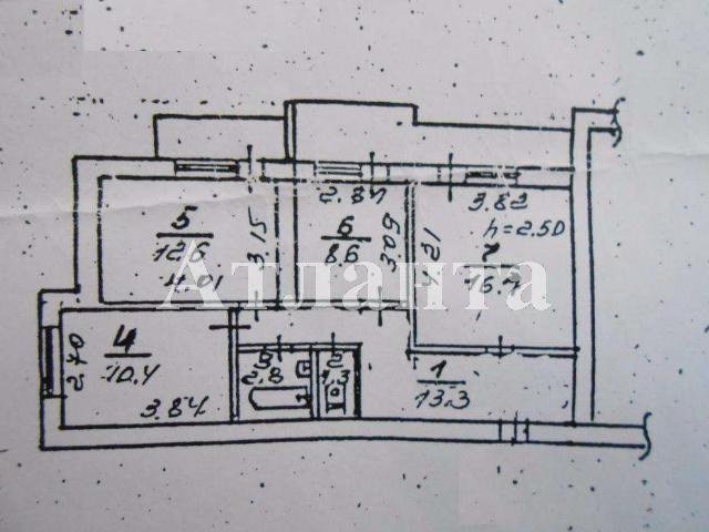 Продается 3-комнатная квартира на ул. Ленина — 58 000 у.е. (фото №3)