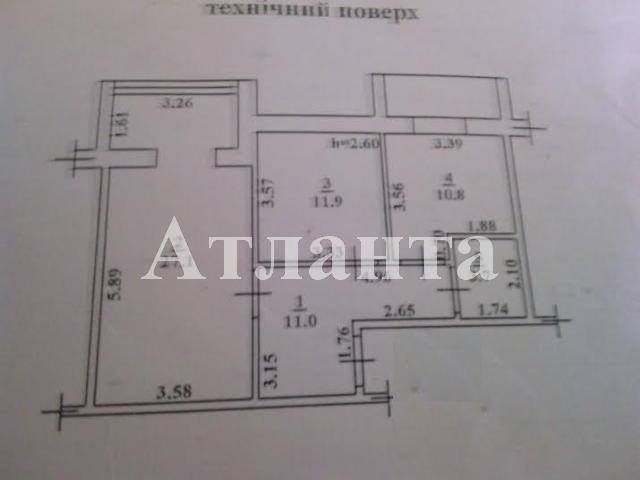 Продается 2-комнатная квартира на ул. Сахарова — 36 500 у.е. (фото №4)