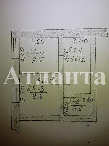 Продается 1-комнатная квартира на ул. Ленина — 10 900 у.е. (фото №5)