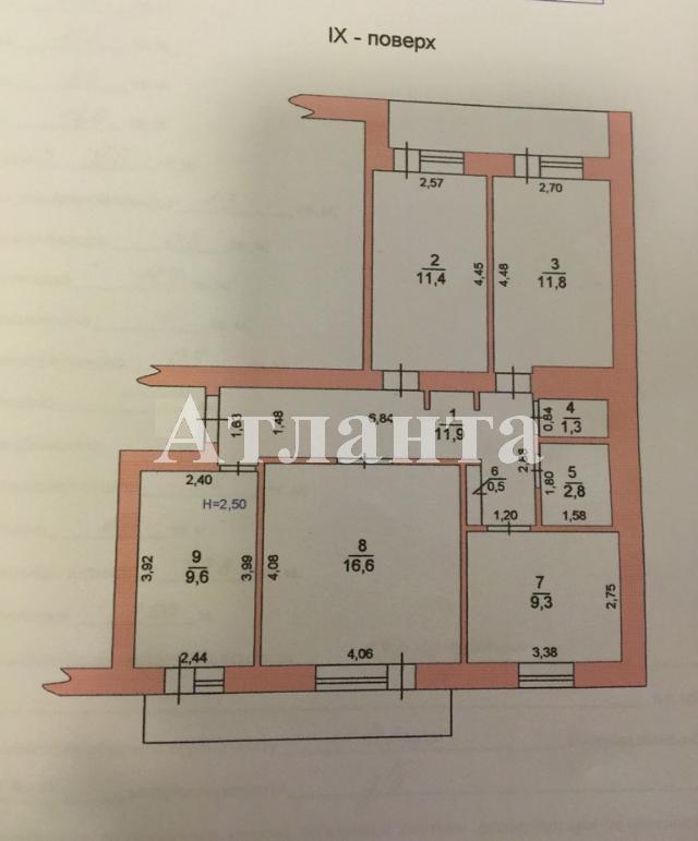 Продается 4-комнатная квартира на ул. Героев Сталинграда — 65 000 у.е. (фото №2)
