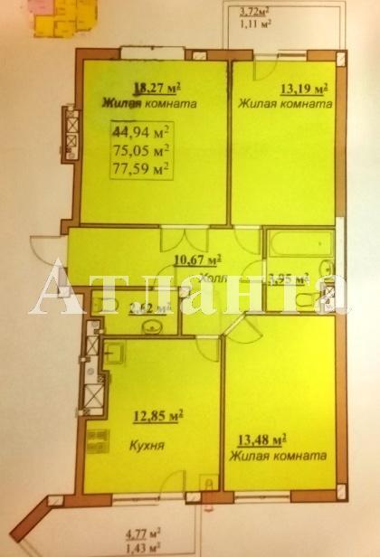 Продается 3-комнатная квартира на ул. Ильичевская — 38 000 у.е. (фото №2)