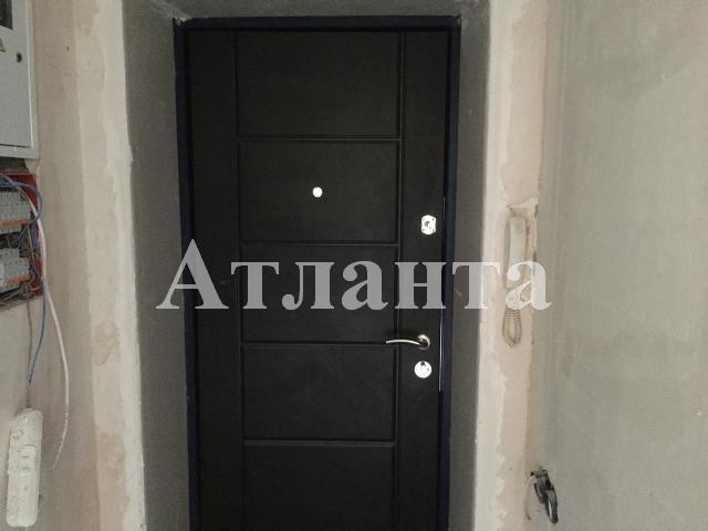 Продается 3-комнатная квартира на ул. Александрийская — 38 000 у.е.