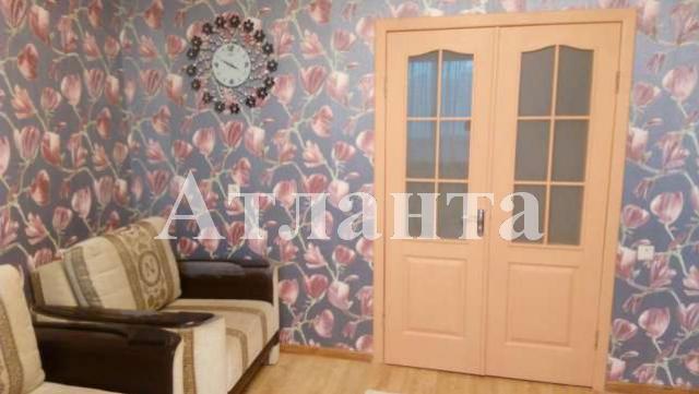 Продается 3-комнатная квартира на ул. Маркса Карла — 47 500 у.е.