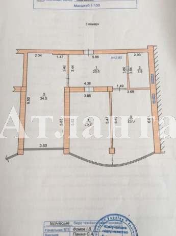 Продается 2-комнатная квартира в новострое на ул. Хантадзе Пер. — 70 000 у.е.