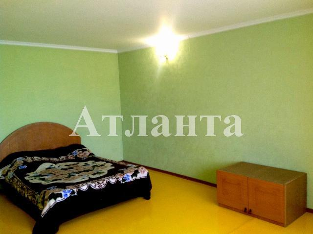 Продается Многоуровневая квартира на ул. Маркса Карла — 95 000 у.е.