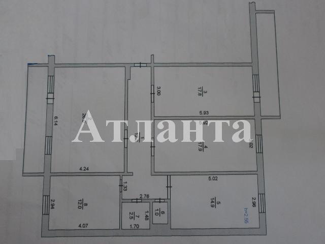 Продается 4-комнатная квартира на ул. Маркса Карла — 68 000 у.е. (фото №2)