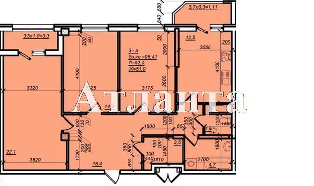 Продается 3-комнатная квартира в новострое на ул. Дюковская — 67 230 у.е. (фото №4)