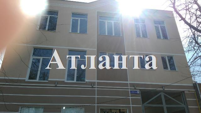 Продается 1-комнатная квартира в новострое на ул. Болгарская — 22 700 у.е.