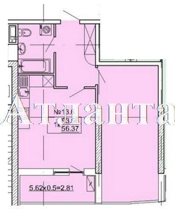 Продается 1-комнатная квартира в новострое на ул. Кордонный Пер. — 64 820 у.е.