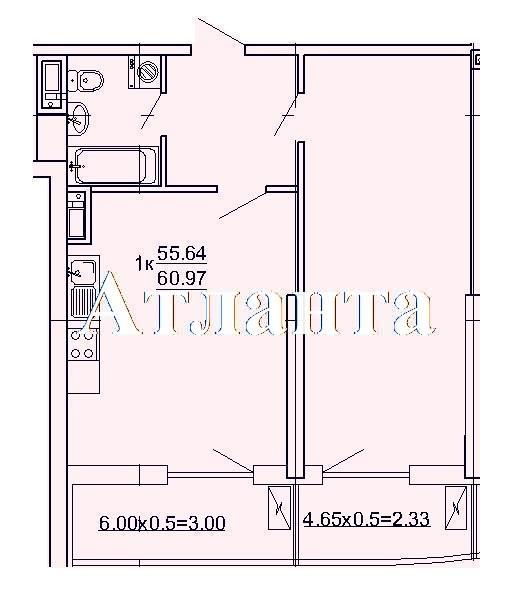 Продается 1-комнатная квартира в новострое на ул. Кордонный Пер. — 70 390 у.е.