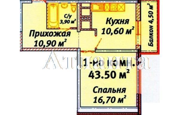 Продается 1-комнатная квартира в новострое на ул. Среднефонтанская — 42 000 у.е. (фото №5)