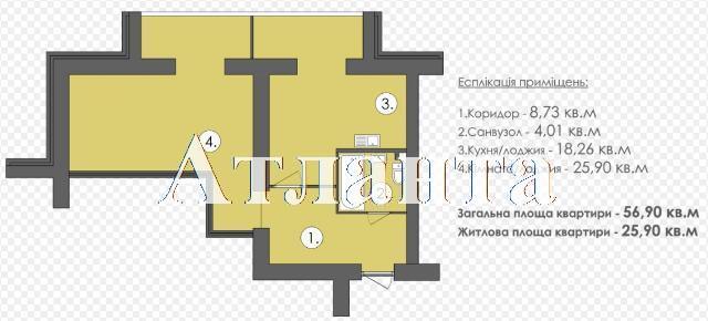 Продается 1-комнатная квартира в новострое на ул. 1 Мая — 29 090 у.е. (фото №6)