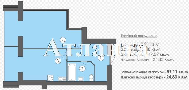 Продается 1-комнатная квартира в новострое на ул. 1 Мая — 31 030 у.е. (фото №6)