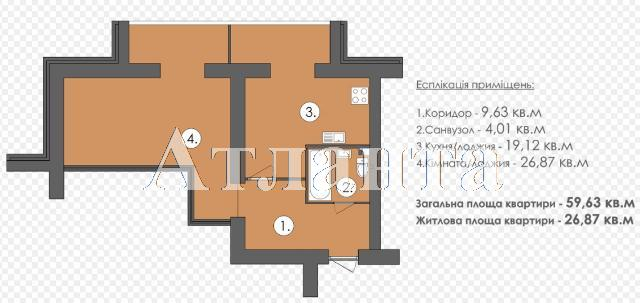 Продается 1-комнатная квартира в новострое на ул. 1 Мая — 31 770 у.е. (фото №6)