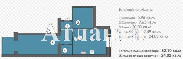 Продается 1-комнатная квартира в новострое на ул. 1 Мая — 30 930 у.е. (фото №6)