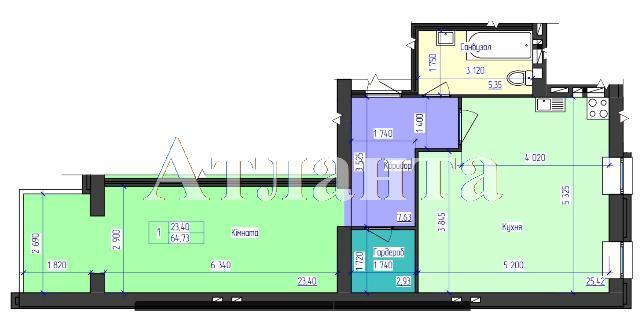 Продается 1-комнатная квартира в новострое на ул. 1 Мая — 30 900 у.е. (фото №6)