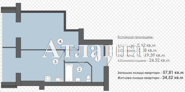 Продается 1-комнатная квартира в новострое на ул. 1 Мая — 34 140 у.е. (фото №6)