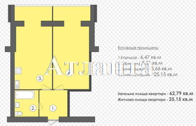 Продается 1-комнатная квартира в новострое на ул. 1 Мая — 35 590 у.е. (фото №6)