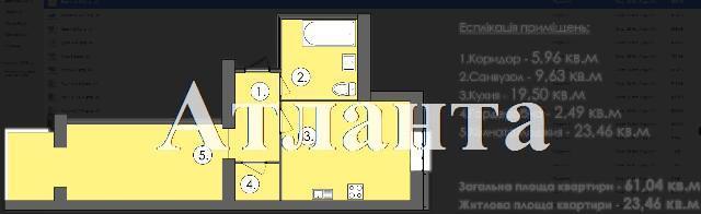 Продается 1-комнатная квартира в новострое на ул. 1 Мая — 36 510 у.е. (фото №6)