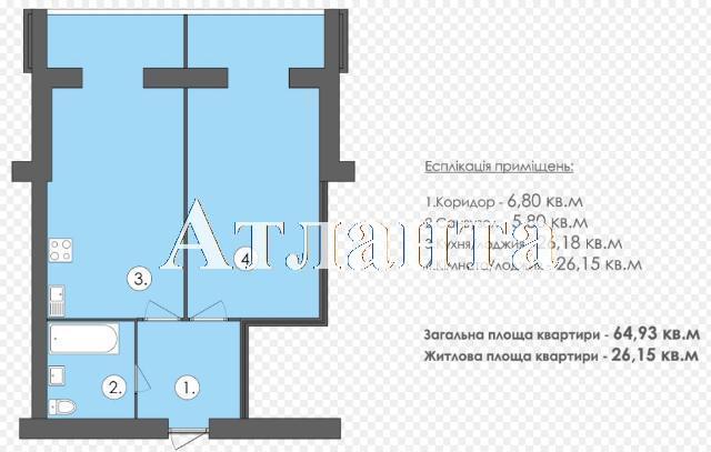 Продается 1-комнатная квартира в новострое на ул. 1 Мая — 38 290 у.е. (фото №6)