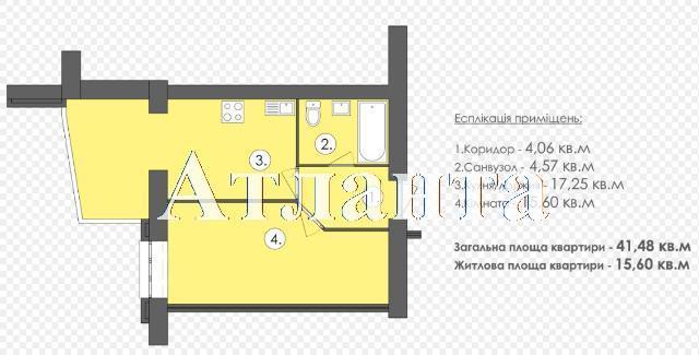 Продается 1-комнатная квартира в новострое на ул. 1 Мая — 23 390 у.е. (фото №6)