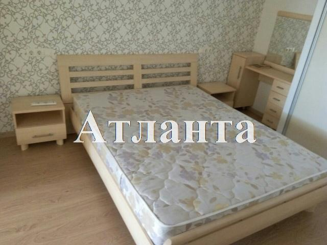 Продается 1-комнатная квартира в новострое на ул. Левитана — 95 000 у.е.