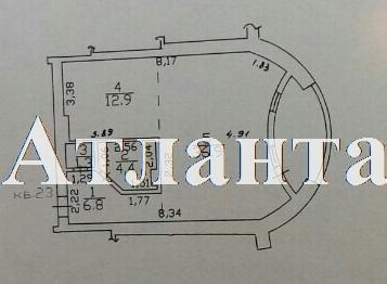 Продается 1-комнатная квартира в новострое на ул. Левитана — 95 000 у.е. (фото №11)