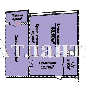 Продается 1-комнатная квартира в новострое на ул. Новобереговая — 72 810 у.е.