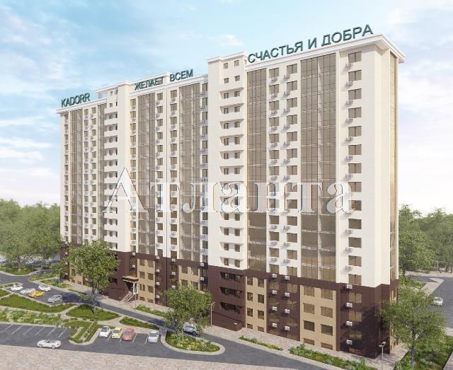 Продается 2-комнатная квартира в новострое на ул. Жм Дружный — 36 370 у.е.