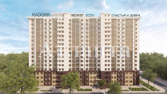 Продается 2-комнатная квартира в новострое на ул. Жм Дружный — 36 370 у.е. (фото №2)